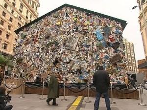 отель из мусора
